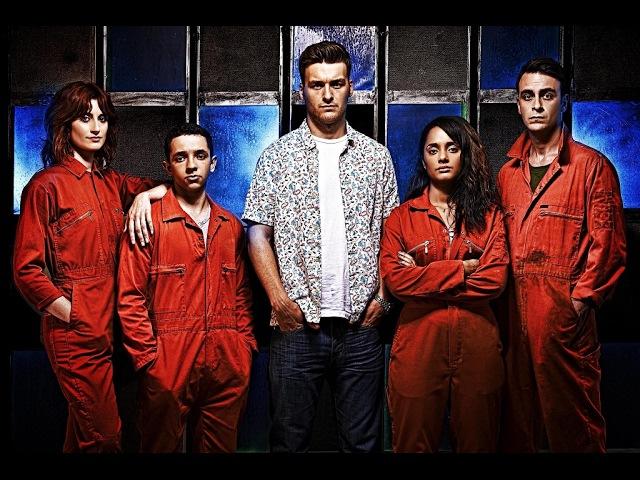 Отбросы 5 сезон 5 серия