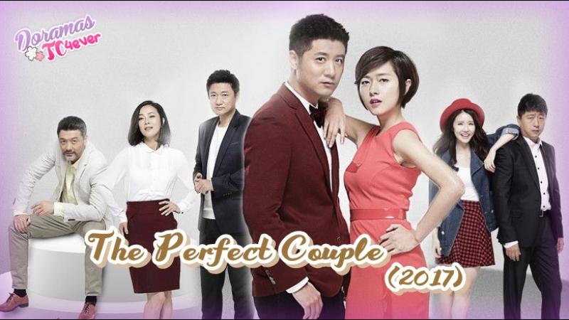 The Perfect Couple Capítulo 20 - DoramasTC4ever