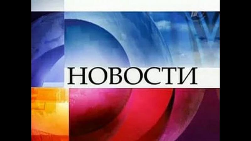 Новости Выпуск №36