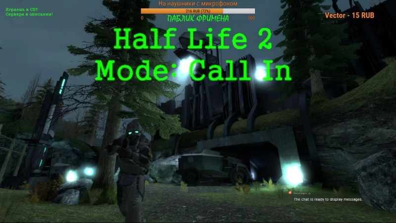 [Half Life 2] [MODE: Call-In][Deep Dawn]