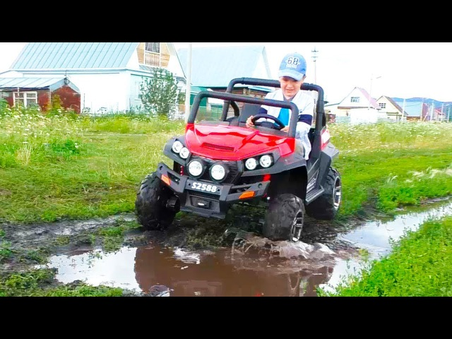 Little Driver on Buggies Power Wheels Stuck in the mud ! Giant Chupa Chups