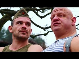 Rummelsnuff feat. christian asbach poi soldat