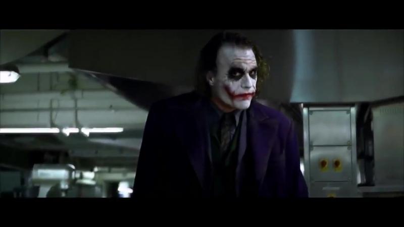 Джокер (ÜberMarginal)