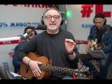 Евгений Маргулис - Мой Друг Играет Блюз (#LIVE Авторадио)