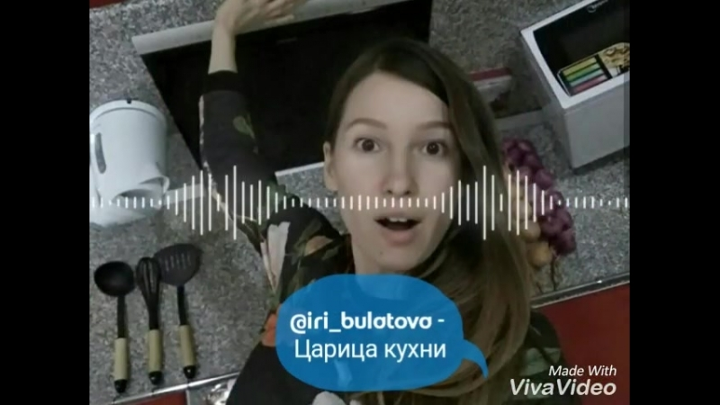 Irina Bulatova -Царица кухни - завтра на моем эфире на Magicscope.com PermLIVE- Живые презентации и новости