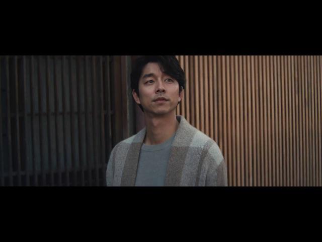 [YT] Epigram X Gong Yoo Brand Film Vol.3, F/w 2017