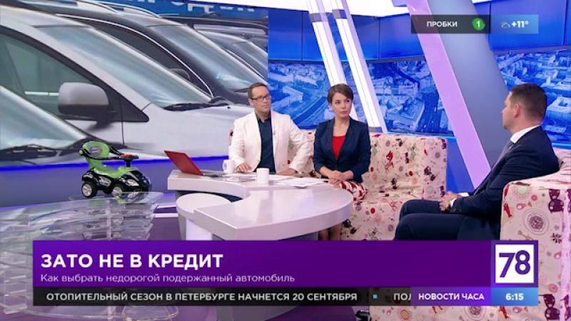 Юрист Андрей Ермаков в программе