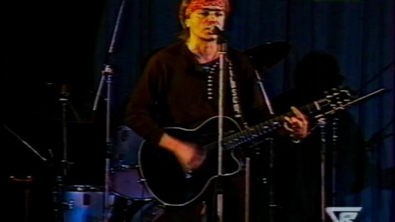 Новосибирск, ДК Юность (20.03.1997)