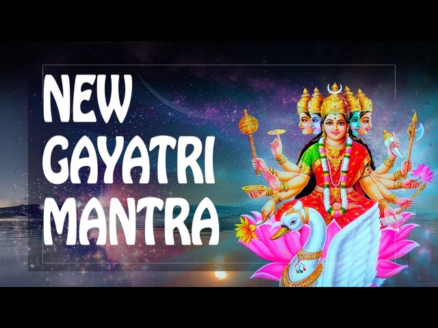 GAYATRI Mantra from HUMAN ENVY DISLIKE ☼ All the evil dust in the wind ॐ PM 2018 music