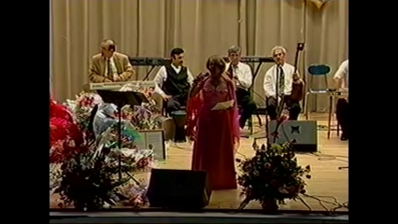 60летие Юбилей Мухаббат Шамаевой Ота Она даври Нью Йорк 2004г mp4
