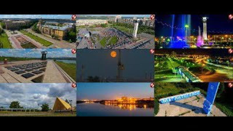 Магнитогорск - Красивые виды на город в дневное и ночное время.