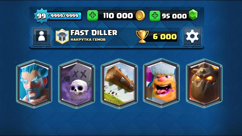 FAST DILLER CLASH ROYALE