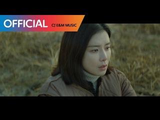 [Мама (корейская версия) OST Part 1] 김윤아 (Yuna Kim) - 나인 너에게 (To You)
