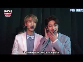 [rus sub] [180218] mxm confession time (show champion behind ep.75)