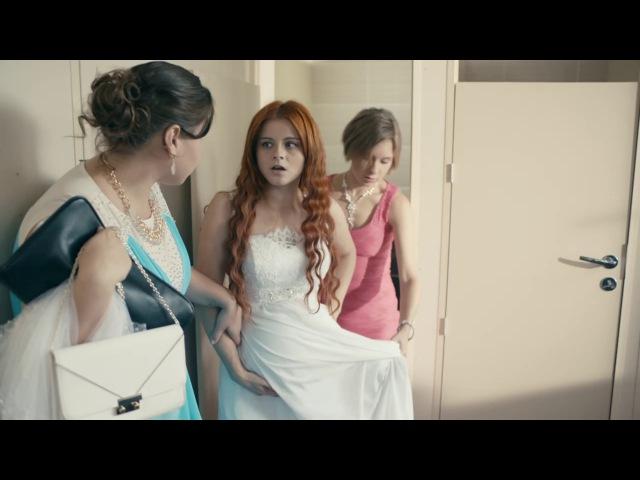 Ольга: Схватки Ани в ЗАГСе из сериала Ольга смотреть бесплатно видео онлайн.