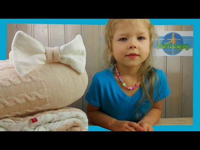 Новорожденный конверт на выписку Глория (вязаный конверт-одеяло) карамель