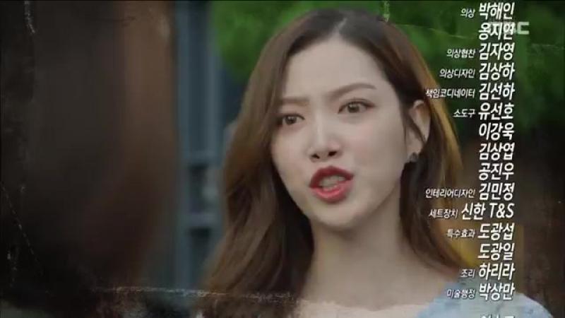 ~My love in Korea ~Плохой вор ,хороший вор превью 34 серии Preview Bad Thief Good Thief - EP.34