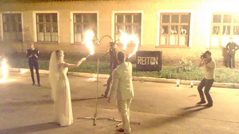 Огненное шоу от Reiton на свадьбе Ярослава и Оксаны_3