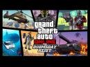 Официальный трейлер обновления Судный день для GTA Online