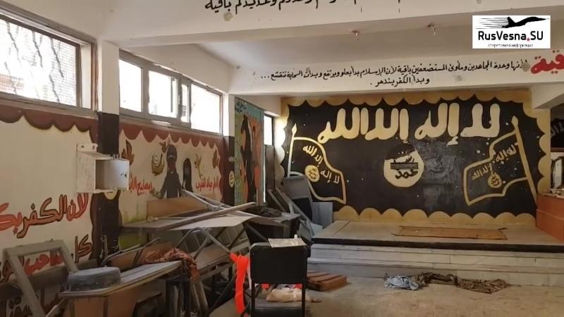 Репортаж из ада РусВесна побывала в школе детей убийц ИГИЛ под Дамаском