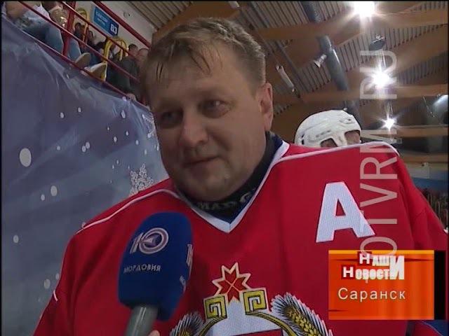 Легенды хоккея СССР в Саранске. 26-08-2017. 10Канал