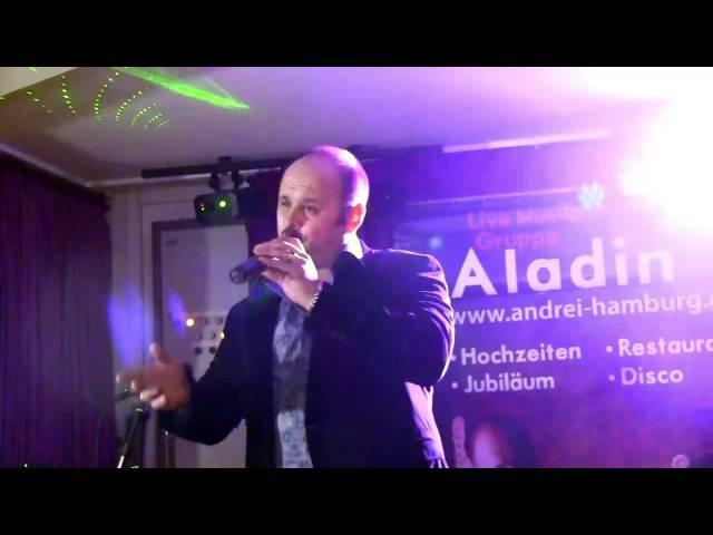 Андрей Гамбург - Моя Голубка