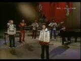 Песняры - Беловежская пущя