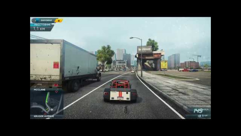 Need For Speed 2012/ Катаемся на бешеной табуретке)
