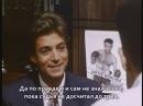 Лабиринт Правосудия 1x04 Жаль Как Бабочка (Sting Like a Butterfly) (1986) (Rus Sub)