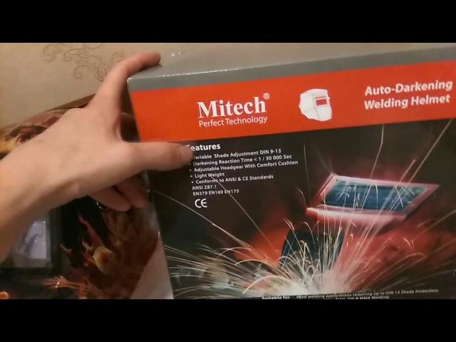 Сварочная маска хамелеон Mitech Dancing Skeleton 13 октября 2017 г