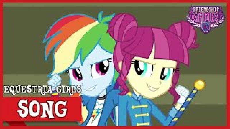CHS Rally Song - MLP: Equestria Girls – Friendship Games! [HD]