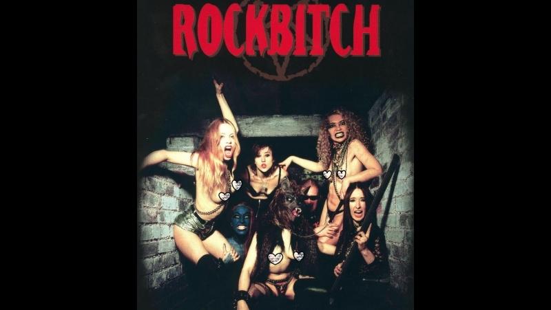видео группы Rockbitch Рок Сучки 1997 год