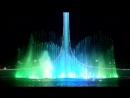 Поющий фонтан ночью I Will Survive Олимпийский парк Сочи