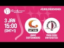 LIVE🔴 - UMMC Ekaterinburg RUS v Yakin Dogu Universitesi TUR - EuroLeague Women 2017-18