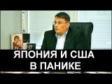 Евгений Федоров 20.09.2017