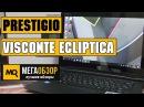 Prestigio Visconte Ecliptica 2018 обзор ноутбука