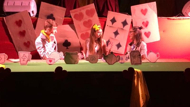 Alice in Wonderland.UpCamp. Great Summer 2017