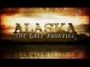 Аляска последний рубеж 7 сезон 17 серия / Alaska The Last Frontier