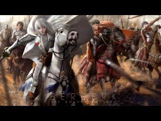 [Berserk] Golden Age Arc II OST - 11 Hundred Years War 2