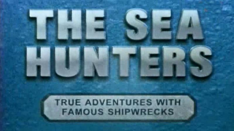 Морские охотники Тайны затонувших кораблей 5 Минный Тральщик Eddy Герой Ночи