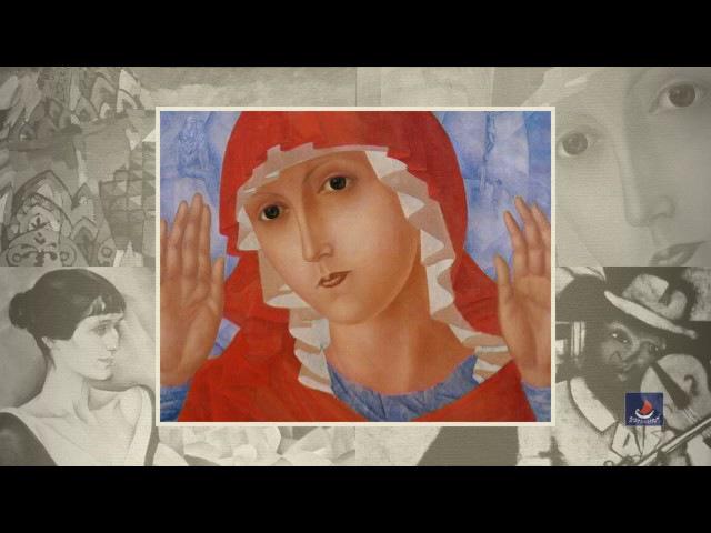 Часть 3 Русское искусство XX века Фильм 1 Вступление смотреть онлайн без регистрации