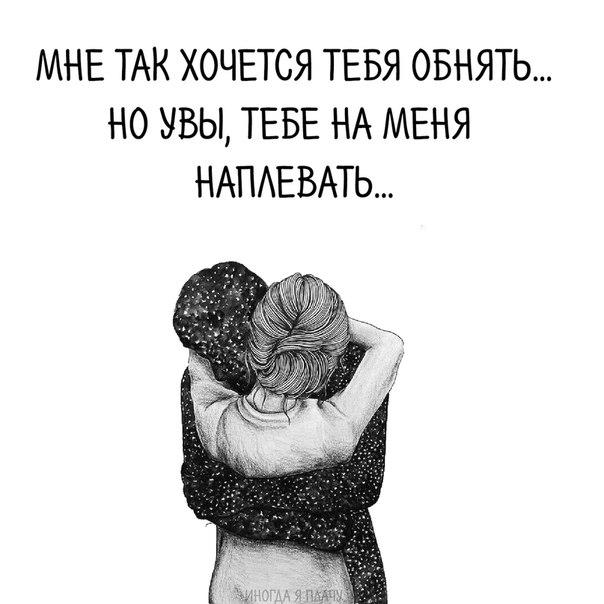 картинка скоро я тебя обниму тебя кожи