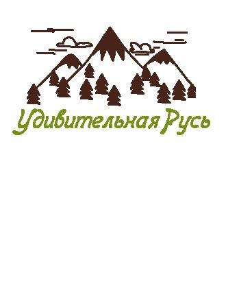 Афиша Екатеринбург Порог Ревун и Смолинская пещера из Екатеринбурга