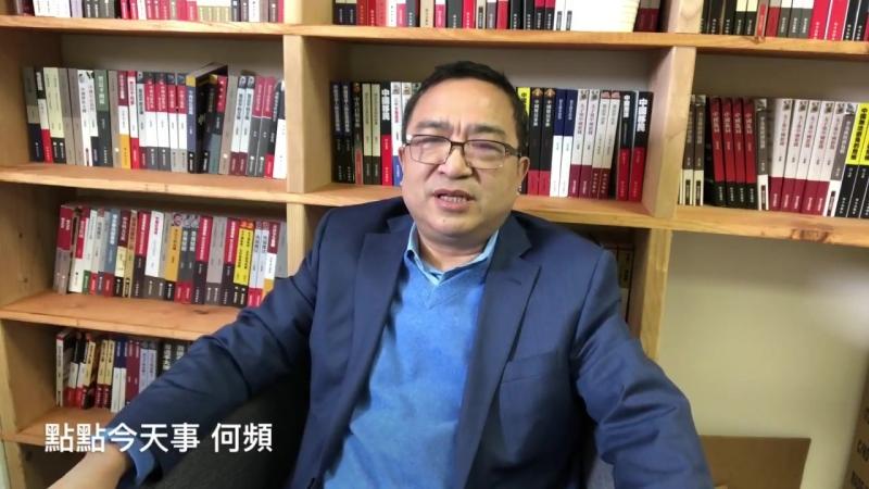 王岐山范長龍為何不是老領導?魯煒罪責誰沒有? 《點點今天事》 YouTube