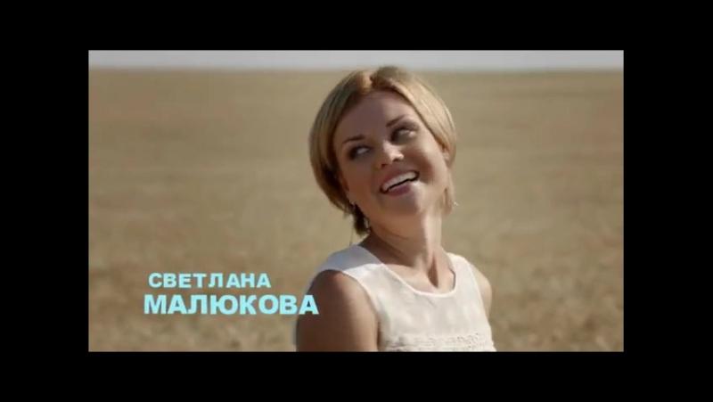 Заставка телесериала Братья по обмену Россия 1 2013 Вторая версия