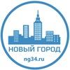 Novy Gorod