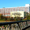 Гостиничный комплекс Турист