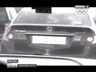 Нанопленка на автомобильные номера против камер или как не платить штрафы Гибдд (дпс бпан авто тонировка)