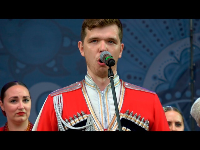 Взял бы я бандуру Исп. Д.Селезнев Гос. акад. Кубанский казачий хор Царицыно 29 июля 2017
