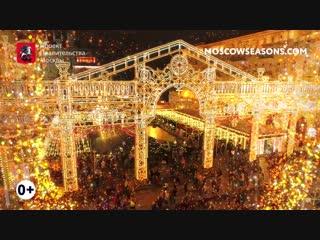 Путешествие в Рождество, 14 декабря 2018-13 января 2019!